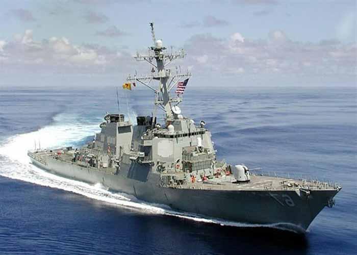 Эсминец США Дональд Кук