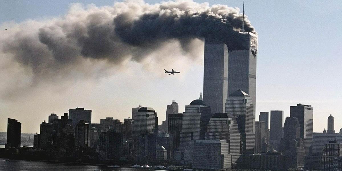 Правда об 11 сентября