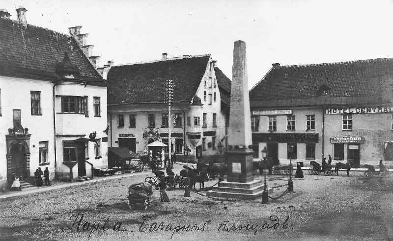 Нарвская базарная площадь